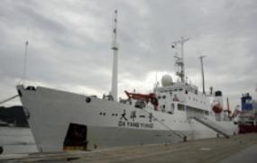 大洋一号科考船选择我司作为主机备件唯一供应